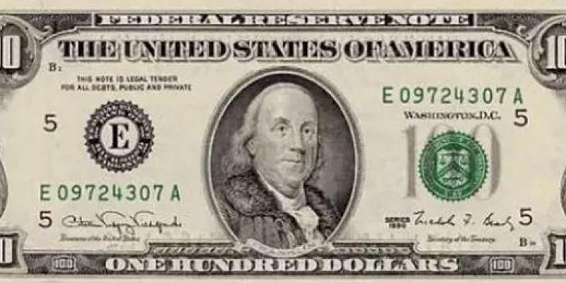 Eu tenho dólar antigo ainda consigo trocar por real?